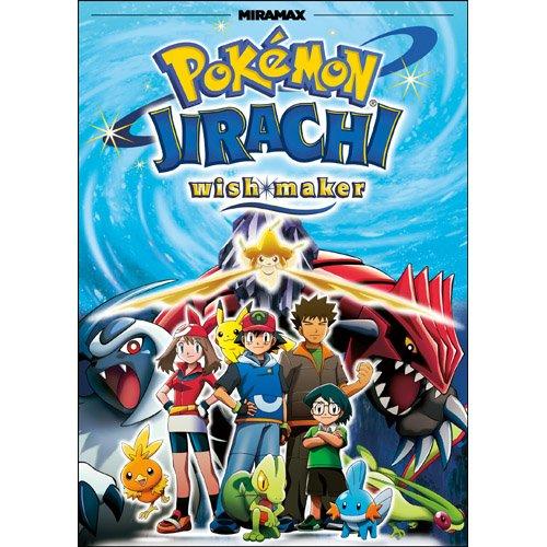 -Pokemon-Jirachi -Wish-Maker